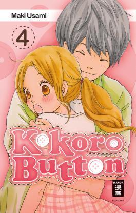Kokoro Button 04