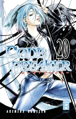 CODE:BREAKER 20
