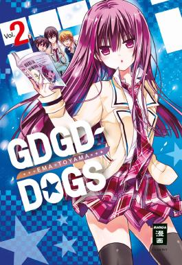 GDGD Dogs 02