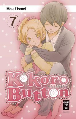 Kokoro Button 07