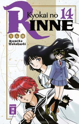 Kyokai no RINNE 14