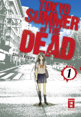 Tokyo Summer of the Dead 01