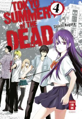 Tokyo Summer of the Dead 04