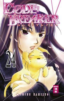 CODE:BREAKER 24