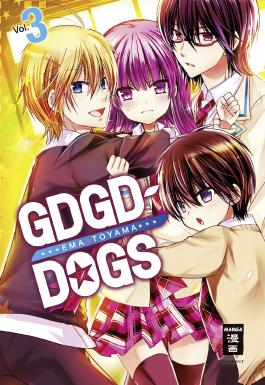 GDGD Dogs 03