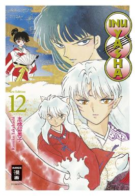 Inu Yasha New Edition 12