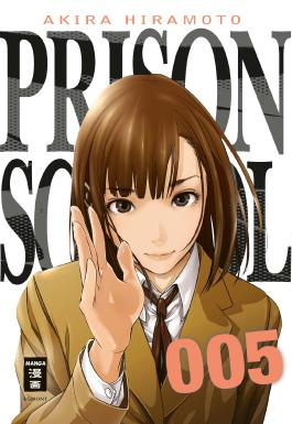 Prison School 05