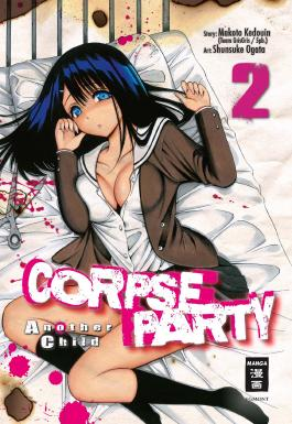 Corpse Party - Another Child 02
