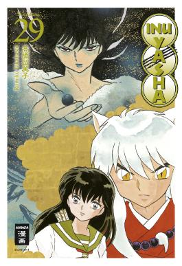 Inu Yasha New Edition 29