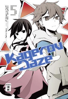 Kagerou Daze 05