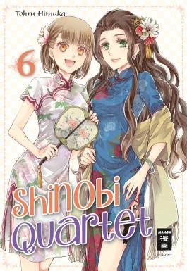 Shinobi Quartet 06