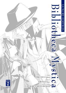 Bibliotheca Mystica – Luxury Edition