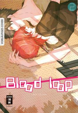 Blood loop 02