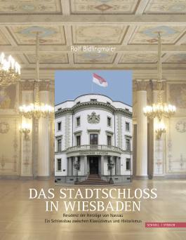 Das Stadtschloss in Wiesbaden