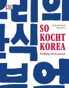 So kocht Korea