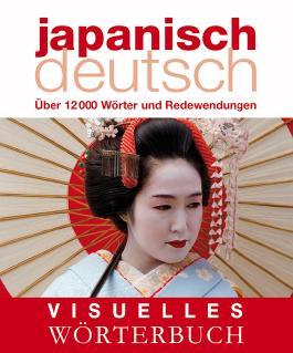 Visuelles Wörterbuch Japanisch–Deutsch