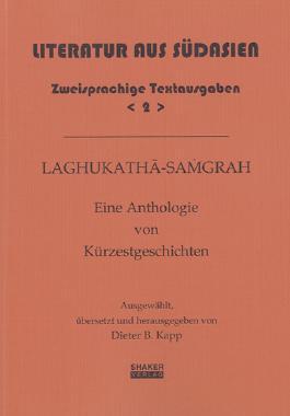 Laghukatha-Samgrah - Eine Anthologie von Kürzestgeschichten