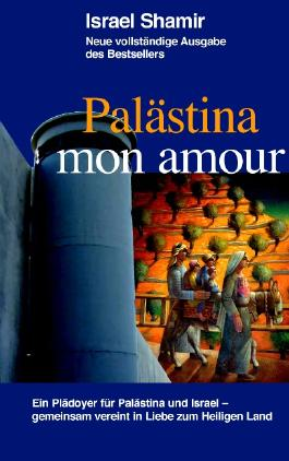 Palästina mon amour