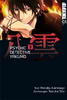 Psychic Detective Yakumo 09
