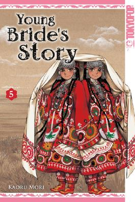 Young Bride's Story 05