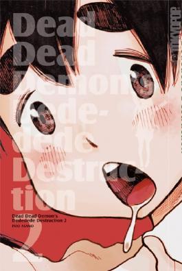 Dead Dead Demon's Dededede Destruction 02
