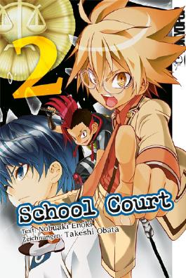 School Court 02