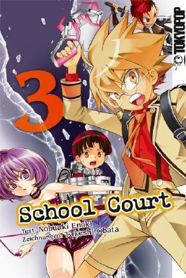 School Court 03