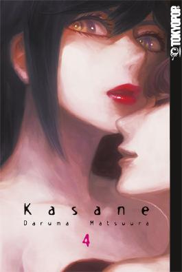 Kasane 04