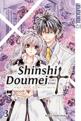 Shinshi Doumei Cross - Allianz der Gentlemen Sammelband 03