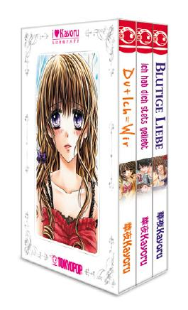 I Love Kayoru Box 01
