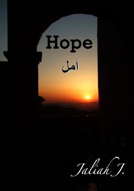 Hope: Amal