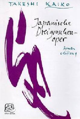 Japanische Dreigroschenoper