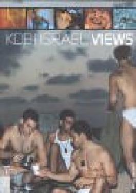 Kobi Israel Views