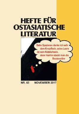 Hefte für ostasiatische Literatur