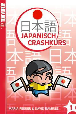 Japanisch-Crashkurs 01