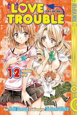 Love Trouble 12
