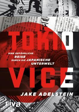Tokio Vice