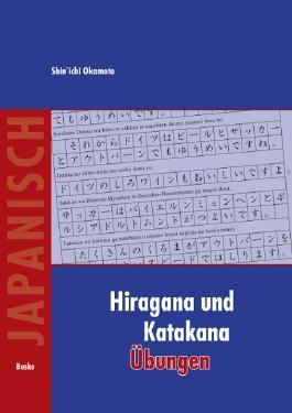 Grundkenntnisse Japanisch 1 + 2 und Hiragana und Katakana Übungen / Hiragana und Katakana. Übungen
