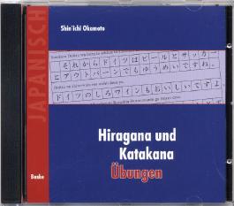 Grundkenntnisse Japanisch 1 + 2 und Hiragana und Katakana Übungen / Hiragana und Katakana. Übungen / Hiragana und Katakana Übungen