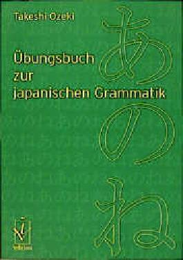 Übungsbuch zur japanischen Grammatik