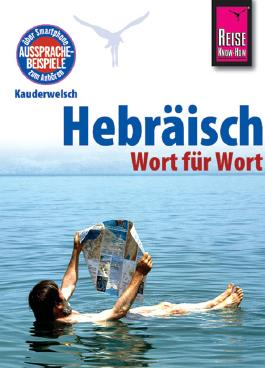 Reise Know-How Sprachführer Hebräisch - Wort für Wort