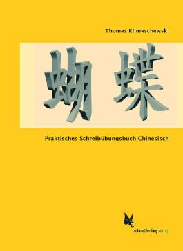Praktisches Schreibübungsbuch Chinesisch