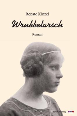 Wrubbelarsch