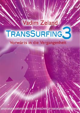 Transsurfing 3