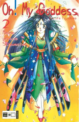 Oh! My Goddess 02