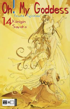Oh! My Goddess 14