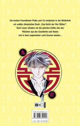 Fushigi Yuugi 01