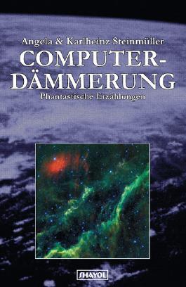 Computerdämmerung