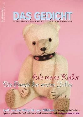 Das Gedicht. Zeitschrift /Jahrbuch für Lyrik, Essay und Kritik / DAS GEDICHT Nr. 13