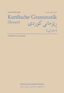 Kurdische Grammatik (Soranî)